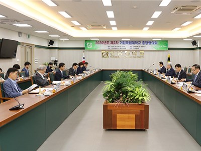 The Council of the Korean Flagship National University Held Meeting on May...