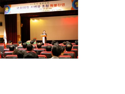 Several Prominent Guest Speakers Lined Up for Special Lectures - Moon Hee-...