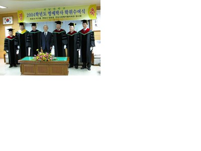 Honorary Doctorate Degrees Granted to Lee Ki-ho (Lawyer), Chung Bo-sung (L...